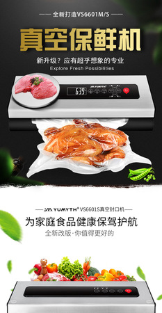 Vacuum sealing machine with scale weight