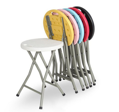 Portable outdoor plastic folding stools