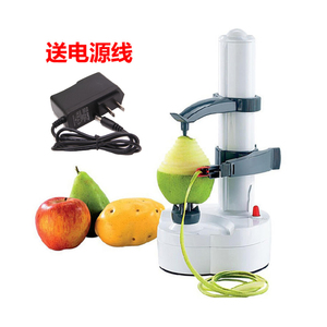 Electric peeler multi-function automatic peeling knife potato apple vegetable fast peeling machine